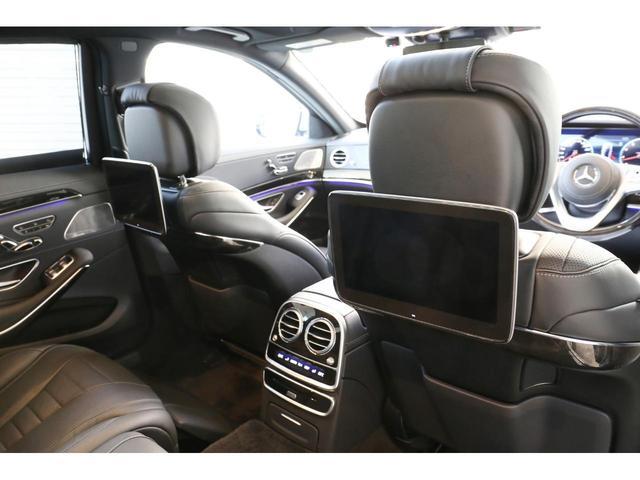 S560ロング AMGライン レーダーセーフティパッケージ ショーファーパッケージ リラクゼーション機能 全席リクライニング ナッパレザー メモリー付きパワーシート アンビエントライト 360°カメラ 認定中古車 禁煙車(33枚目)