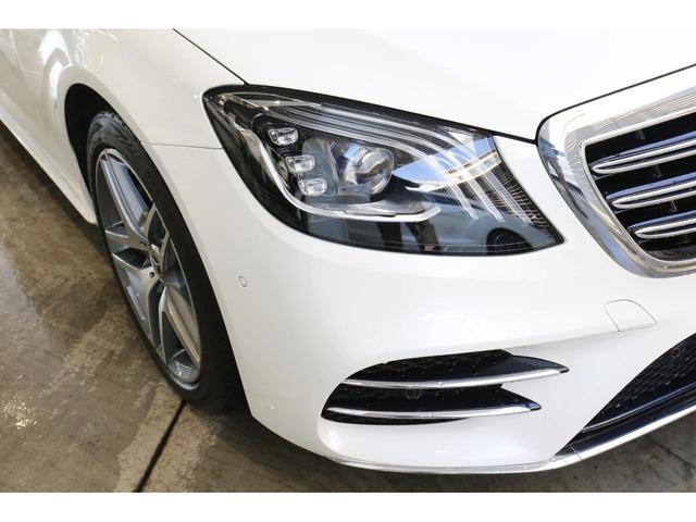 S560ロング AMGライン レーダーセーフティパッケージ ショーファーパッケージ リラクゼーション機能 全席リクライニング ナッパレザー メモリー付きパワーシート アンビエントライト 360°カメラ 認定中古車 禁煙車(34枚目)