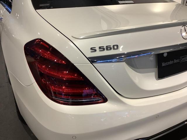 S560ロング AMGライン レーダーセーフティパッケージ ショーファーパッケージ リラクゼーション機能 全席リクライニング ナッパレザー メモリー付きパワーシート アンビエントライト 360°カメラ 認定中古車 禁煙車(37枚目)