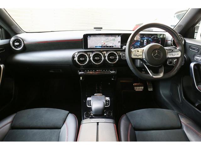 A180 スタイル レーダーセーフティパッケージ 純正ナビ 禁煙 認定中古車(5枚目)