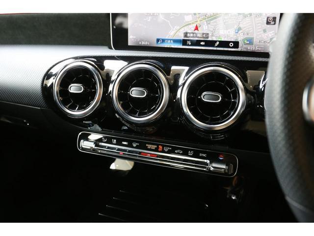 A180 スタイル レーダーセーフティパッケージ 純正ナビ 禁煙 認定中古車(16枚目)