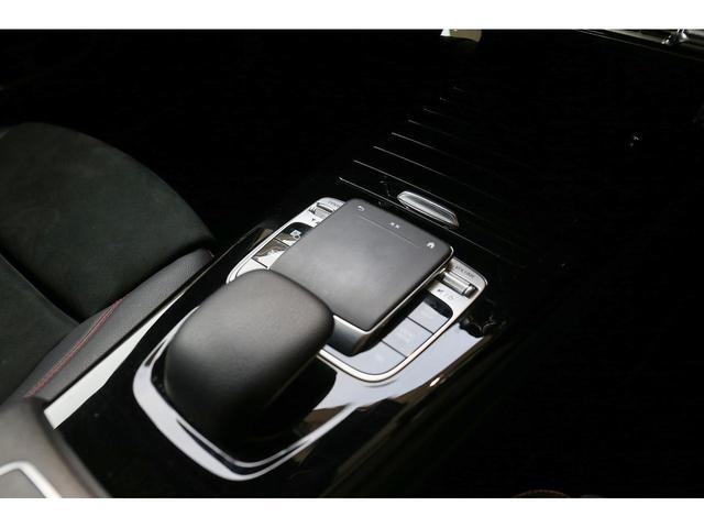 A180 スタイル レーダーセーフティパッケージ 純正ナビ 禁煙 認定中古車(18枚目)