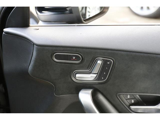 A180 スタイル レーダーセーフティパッケージ 純正ナビ 禁煙 認定中古車(27枚目)
