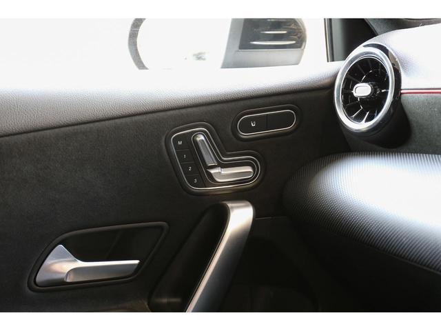 A180 スタイル レーダーセーフティパッケージ 純正ナビ 禁煙 認定中古車(28枚目)