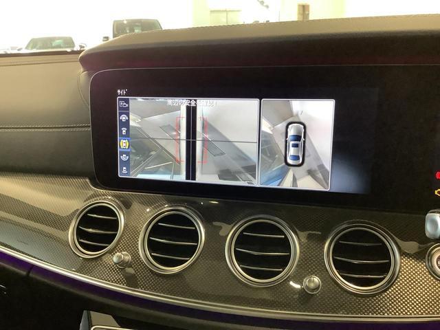 E43 4マチック エクスクルーシブパッケージ/パノラミックスライディング/ヘッドアップディスプレイ/シートヒーター/シートベンチレーター/Rエアコン/360°カメラ/リモートパーキングアシスト/レーダーセーフティPKG(15枚目)