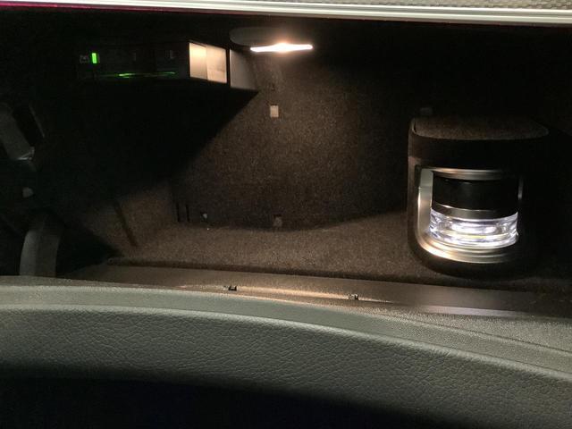 E43 4マチック エクスクルーシブパッケージ/パノラミックスライディング/ヘッドアップディスプレイ/シートヒーター/シートベンチレーター/Rエアコン/360°カメラ/リモートパーキングアシスト/レーダーセーフティPKG(29枚目)