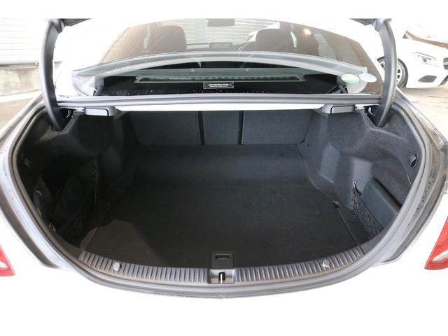 C200アバンギャルド レーダーセーフティパッケージ/ベーシックパッケージ/メルセデスme/シートヒーター/ETC2.0/TVチューナー/メモリー付きパワーシート/認定中古車保証2年付 /ブラインドスポットアシスト(8枚目)
