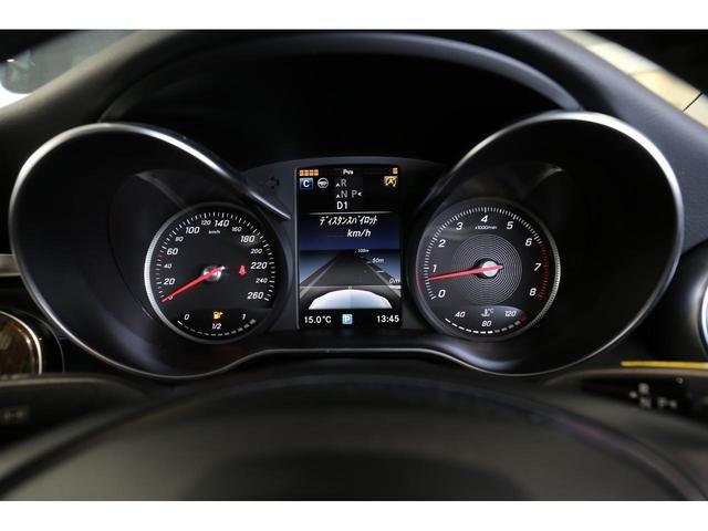 C200アバンギャルド レーダーセーフティパッケージ/ベーシックパッケージ/メルセデスme/シートヒーター/ETC2.0/TVチューナー/メモリー付きパワーシート/認定中古車保証2年付 /ブラインドスポットアシスト(13枚目)