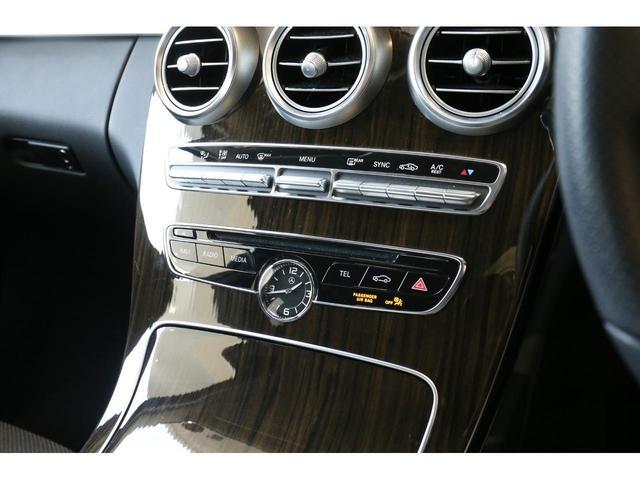C200アバンギャルド レーダーセーフティパッケージ/ベーシックパッケージ/メルセデスme/シートヒーター/ETC2.0/TVチューナー/メモリー付きパワーシート/認定中古車保証2年付 /ブラインドスポットアシスト(14枚目)