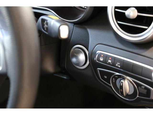 C200アバンギャルド レーダーセーフティパッケージ/ベーシックパッケージ/メルセデスme/シートヒーター/ETC2.0/TVチューナー/メモリー付きパワーシート/認定中古車保証2年付 /ブラインドスポットアシスト(17枚目)
