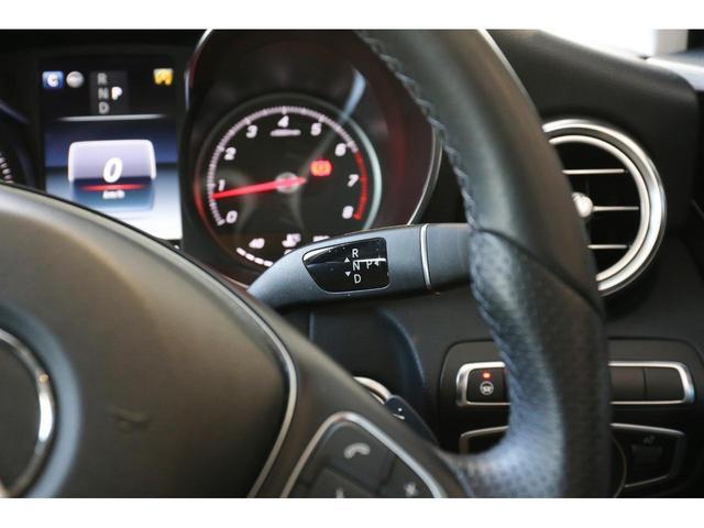 C200アバンギャルド レーダーセーフティパッケージ/ベーシックパッケージ/メルセデスme/シートヒーター/ETC2.0/TVチューナー/メモリー付きパワーシート/認定中古車保証2年付 /ブラインドスポットアシスト(19枚目)