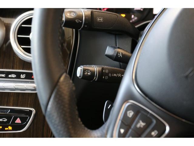 C200アバンギャルド レーダーセーフティパッケージ/ベーシックパッケージ/メルセデスme/シートヒーター/ETC2.0/TVチューナー/メモリー付きパワーシート/認定中古車保証2年付 /ブラインドスポットアシスト(20枚目)