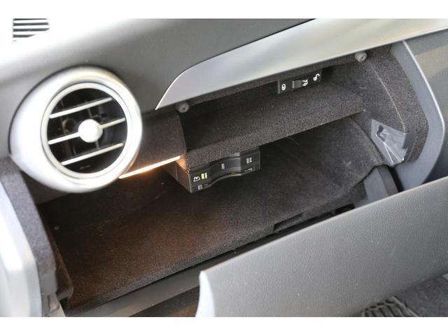 C200アバンギャルド レーダーセーフティパッケージ/ベーシックパッケージ/メルセデスme/シートヒーター/ETC2.0/TVチューナー/メモリー付きパワーシート/認定中古車保証2年付 /ブラインドスポットアシスト(21枚目)