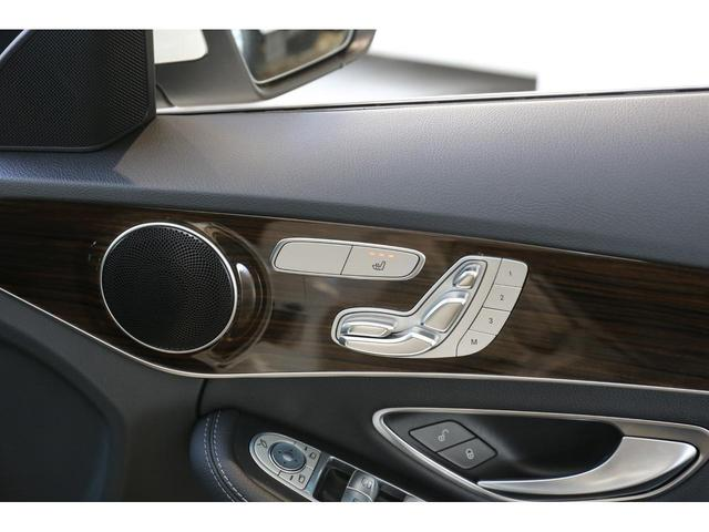 C200アバンギャルド レーダーセーフティパッケージ/ベーシックパッケージ/メルセデスme/シートヒーター/ETC2.0/TVチューナー/メモリー付きパワーシート/認定中古車保証2年付 /ブラインドスポットアシスト(22枚目)