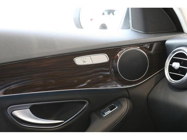 C200アバンギャルド レーダーセーフティパッケージ/ベーシックパッケージ/メルセデスme/シートヒーター/ETC2.0/TVチューナー/メモリー付きパワーシート/認定中古車保証2年付 /ブラインドスポットアシスト(23枚目)