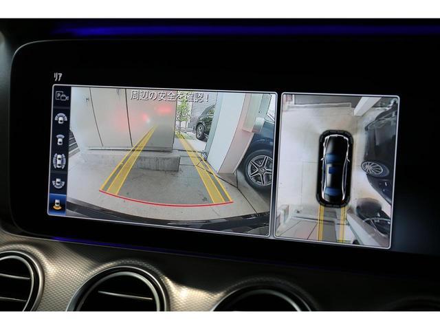 E200 アバンギャルド レザーパッケージ/アバンギャルド/オブシディアンブラック/認定中古車/360度カメラ(14枚目)