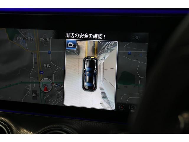 E200 アバンギャルド レザーパッケージ/アバンギャルド/オブシディアンブラック/認定中古車/360度カメラ(15枚目)