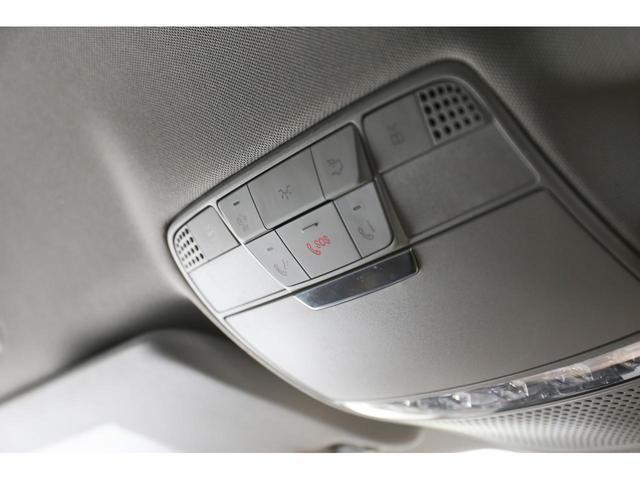 E200 アバンギャルド レザーパッケージ/アバンギャルド/オブシディアンブラック/認定中古車/360度カメラ(21枚目)