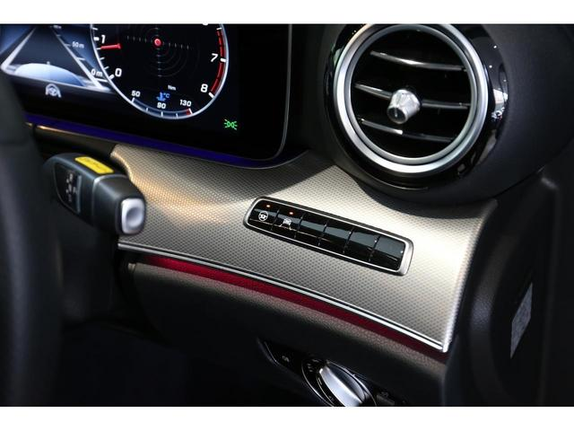 E200 アバンギャルド レザーパッケージ/アバンギャルド/オブシディアンブラック/認定中古車/360度カメラ(23枚目)