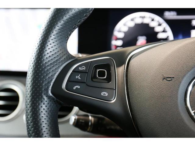 E200 アバンギャルド レザーパッケージ/アバンギャルド/オブシディアンブラック/認定中古車/360度カメラ(29枚目)