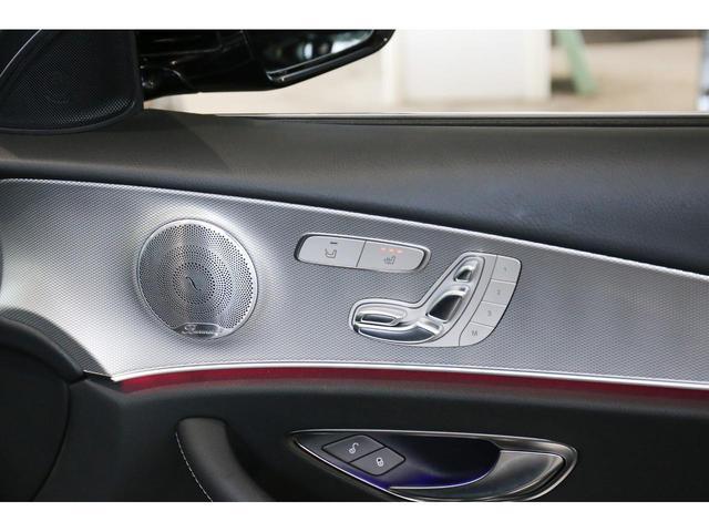 E200 アバンギャルド レザーパッケージ/アバンギャルド/オブシディアンブラック/認定中古車/360度カメラ(32枚目)