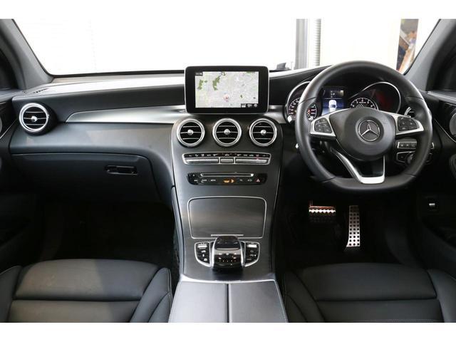 GLC43 4マチック 認定中古車 レザーエクスクルーシブパッケージ レーダーセーフティパッケージ パノラミックスライディングルーフ ナイトパッケージ AMGスタイリングパッケージ エアバランスパッケージ 全席シートヒーター(7枚目)