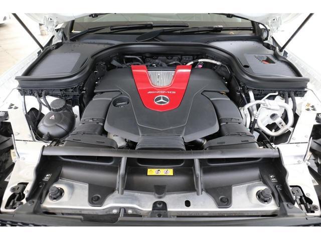 GLC43 4マチック 認定中古車 レザーエクスクルーシブパッケージ レーダーセーフティパッケージ パノラミックスライディングルーフ ナイトパッケージ AMGスタイリングパッケージ エアバランスパッケージ 全席シートヒーター(10枚目)