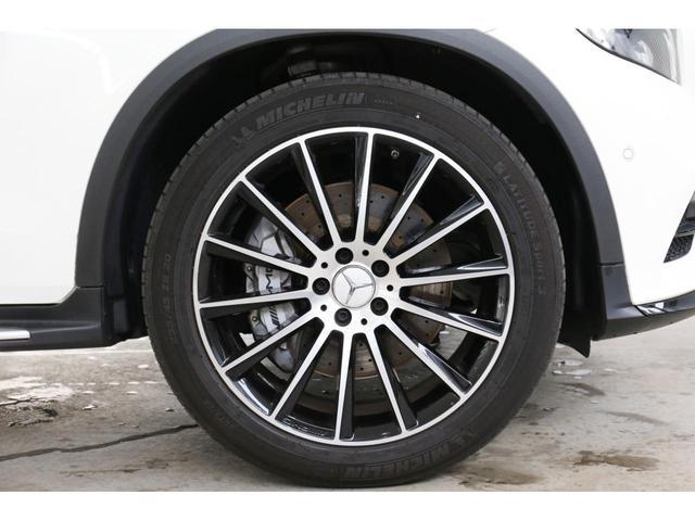 GLC43 4マチック 認定中古車 レザーエクスクルーシブパッケージ レーダーセーフティパッケージ パノラミックスライディングルーフ ナイトパッケージ AMGスタイリングパッケージ エアバランスパッケージ 全席シートヒーター(11枚目)