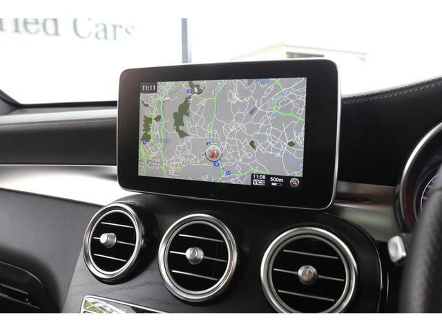 GLC43 4マチック 認定中古車 レザーエクスクルーシブパッケージ レーダーセーフティパッケージ パノラミックスライディングルーフ ナイトパッケージ AMGスタイリングパッケージ エアバランスパッケージ 全席シートヒーター(12枚目)