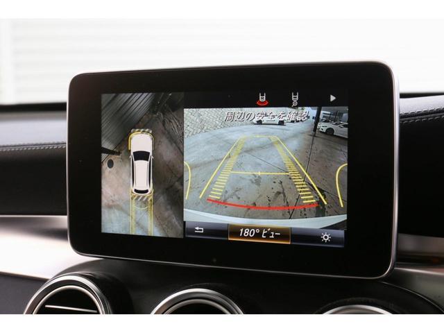 GLC43 4マチック 認定中古車 レザーエクスクルーシブパッケージ レーダーセーフティパッケージ パノラミックスライディングルーフ ナイトパッケージ AMGスタイリングパッケージ エアバランスパッケージ 全席シートヒーター(13枚目)