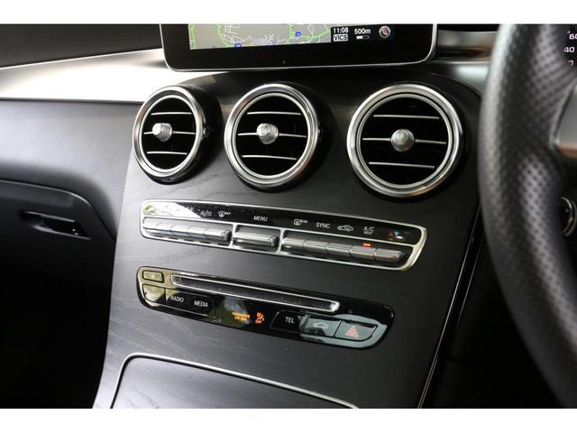 GLC43 4マチック 認定中古車 レザーエクスクルーシブパッケージ レーダーセーフティパッケージ パノラミックスライディングルーフ ナイトパッケージ AMGスタイリングパッケージ エアバランスパッケージ 全席シートヒーター(14枚目)