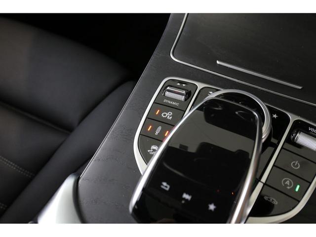 GLC43 4マチック 認定中古車 レザーエクスクルーシブパッケージ レーダーセーフティパッケージ パノラミックスライディングルーフ ナイトパッケージ AMGスタイリングパッケージ エアバランスパッケージ 全席シートヒーター(15枚目)