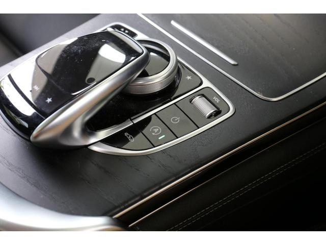 GLC43 4マチック 認定中古車 レザーエクスクルーシブパッケージ レーダーセーフティパッケージ パノラミックスライディングルーフ ナイトパッケージ AMGスタイリングパッケージ エアバランスパッケージ 全席シートヒーター(16枚目)