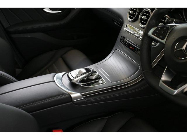 GLC43 4マチック 認定中古車 レザーエクスクルーシブパッケージ レーダーセーフティパッケージ パノラミックスライディングルーフ ナイトパッケージ AMGスタイリングパッケージ エアバランスパッケージ 全席シートヒーター(17枚目)