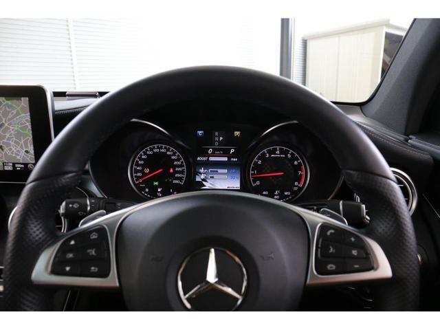 GLC43 4マチック 認定中古車 レザーエクスクルーシブパッケージ レーダーセーフティパッケージ パノラミックスライディングルーフ ナイトパッケージ AMGスタイリングパッケージ エアバランスパッケージ 全席シートヒーター(19枚目)