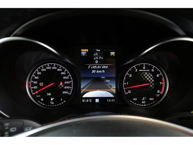 GLC43 4マチック 認定中古車 レザーエクスクルーシブパッケージ レーダーセーフティパッケージ パノラミックスライディングルーフ ナイトパッケージ AMGスタイリングパッケージ エアバランスパッケージ 全席シートヒーター(20枚目)