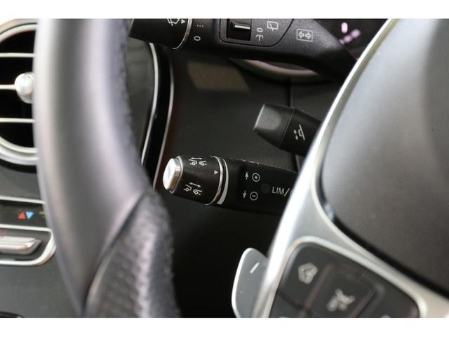GLC43 4マチック 認定中古車 レザーエクスクルーシブパッケージ レーダーセーフティパッケージ パノラミックスライディングルーフ ナイトパッケージ AMGスタイリングパッケージ エアバランスパッケージ 全席シートヒーター(23枚目)
