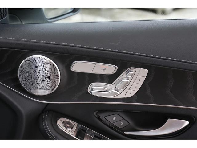 GLC43 4マチック 認定中古車 レザーエクスクルーシブパッケージ レーダーセーフティパッケージ パノラミックスライディングルーフ ナイトパッケージ AMGスタイリングパッケージ エアバランスパッケージ 全席シートヒーター(25枚目)