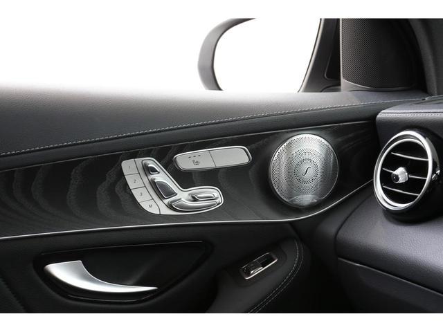 GLC43 4マチック 認定中古車 レザーエクスクルーシブパッケージ レーダーセーフティパッケージ パノラミックスライディングルーフ ナイトパッケージ AMGスタイリングパッケージ エアバランスパッケージ 全席シートヒーター(26枚目)