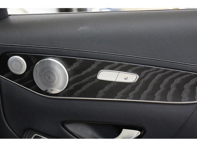 GLC43 4マチック 認定中古車 レザーエクスクルーシブパッケージ レーダーセーフティパッケージ パノラミックスライディングルーフ ナイトパッケージ AMGスタイリングパッケージ エアバランスパッケージ 全席シートヒーター(27枚目)