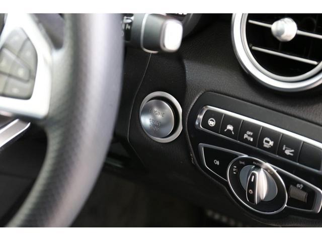 GLC43 4マチック 認定中古車 レザーエクスクルーシブパッケージ レーダーセーフティパッケージ パノラミックスライディングルーフ ナイトパッケージ AMGスタイリングパッケージ エアバランスパッケージ 全席シートヒーター(28枚目)