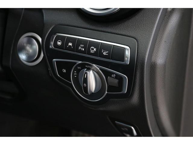 GLC43 4マチック 認定中古車 レザーエクスクルーシブパッケージ レーダーセーフティパッケージ パノラミックスライディングルーフ ナイトパッケージ AMGスタイリングパッケージ エアバランスパッケージ 全席シートヒーター(29枚目)