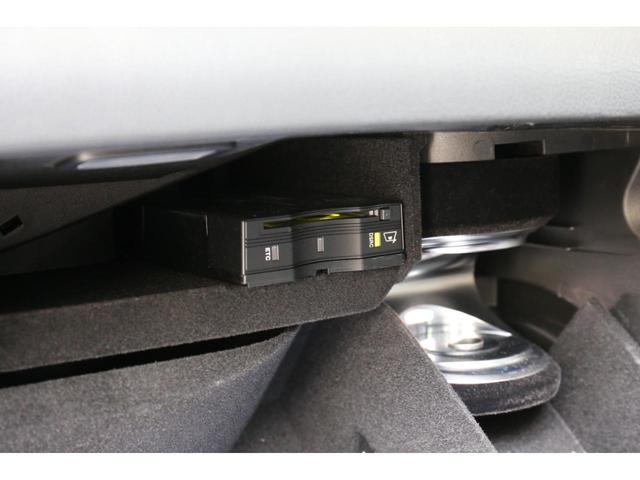 GLC43 4マチック 認定中古車 レザーエクスクルーシブパッケージ レーダーセーフティパッケージ パノラミックスライディングルーフ ナイトパッケージ AMGスタイリングパッケージ エアバランスパッケージ 全席シートヒーター(30枚目)