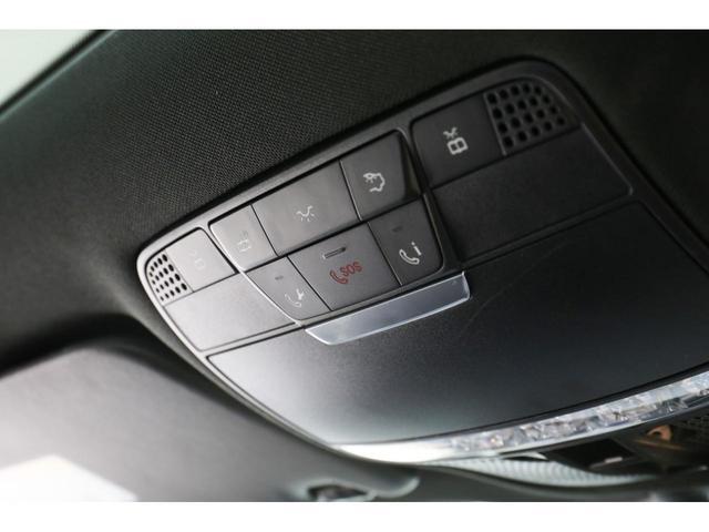 GLC43 4マチック 認定中古車 レザーエクスクルーシブパッケージ レーダーセーフティパッケージ パノラミックスライディングルーフ ナイトパッケージ AMGスタイリングパッケージ エアバランスパッケージ 全席シートヒーター(32枚目)
