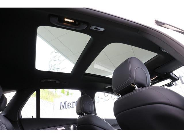GLC43 4マチック 認定中古車 レザーエクスクルーシブパッケージ レーダーセーフティパッケージ パノラミックスライディングルーフ ナイトパッケージ AMGスタイリングパッケージ エアバランスパッケージ 全席シートヒーター(34枚目)