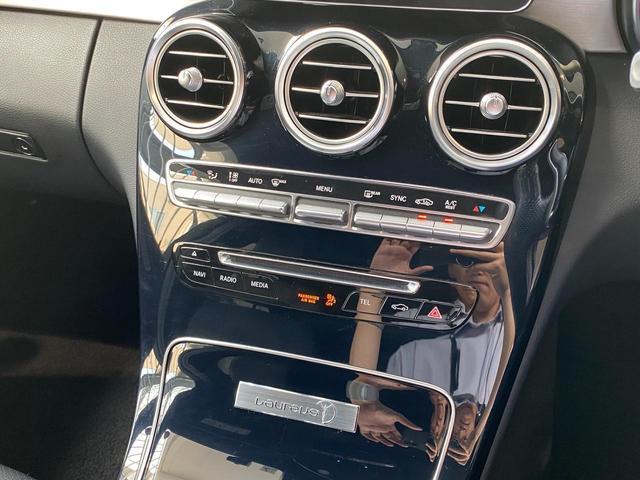 C180 ステーションワゴン ローレウスエディション レーダーセーフティパッケージ/パノラミックスライディングルーフ/ランフラットタイヤ/メモリー付パワーシート/シートヒーター/イージーエントリー(ステアリング)/キーレスゴー/認定中古車/禁煙車(15枚目)