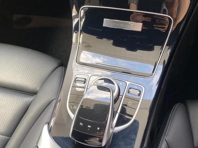 C180 ステーションワゴン ローレウスエディション レーダーセーフティパッケージ/パノラミックスライディングルーフ/ランフラットタイヤ/メモリー付パワーシート/シートヒーター/イージーエントリー(ステアリング)/キーレスゴー/認定中古車/禁煙車(16枚目)