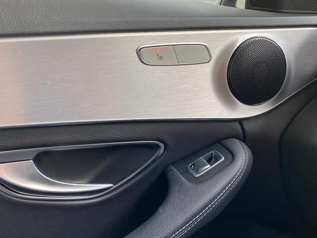C180 ステーションワゴン ローレウスエディション レーダーセーフティパッケージ/パノラミックスライディングルーフ/ランフラットタイヤ/メモリー付パワーシート/シートヒーター/イージーエントリー(ステアリング)/キーレスゴー/認定中古車/禁煙車(25枚目)