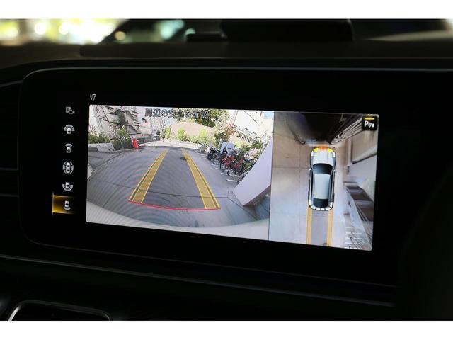 GLE53 4マチック+ クーペ レーダーセーフティパッケージ/AMGインテリアカーボンパッケージ/パノラミックスライディングルーフ/360°カメラ/エアサス/MBUX/アンビエントライト/ナッパレザーシート/イージーエントリー/(14枚目)