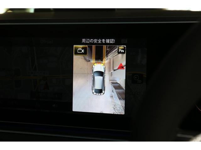 GLE53 4マチック+ クーペ レーダーセーフティパッケージ/AMGインテリアカーボンパッケージ/パノラミックスライディングルーフ/360°カメラ/エアサス/MBUX/アンビエントライト/ナッパレザーシート/イージーエントリー/(15枚目)